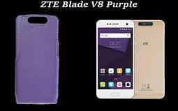 zte_blade_v8_purple.jpg