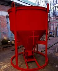"""Бадьи (бункера, емкости, тары) """"Рюмки""""  конусные объем 1.25 куб. м., фото 2"""