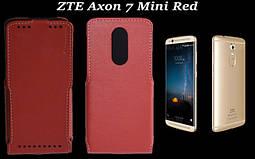 zte_axon_7_mini_red.jpg