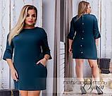 Трикотажное платье батал Коломбина, фото 3