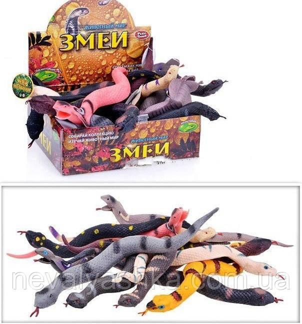Резиновые животные змея змеи мягкие антистресс, 7212, 000856