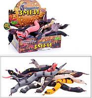 Резиновые животные змея змеи мягкие антистресс, 7212, 000856, фото 1