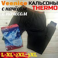 Термо кальсоны подштанники с начёсом мужские  Veenice чёрные ростовка (L-XL-2XL-3XL-4XL)  МТ-1472