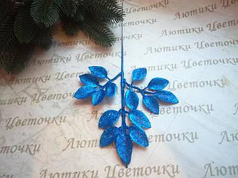 Веточка блестящая синяя