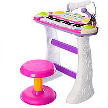 Детский синтезатор со стульчиком Play Smart 7235