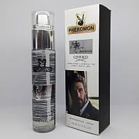 Мини-парфюм с феромонами Creed Aventus (Крид Авентус), 45ml