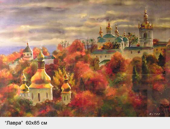 Картина Київ. Лавра. Автор Валерий Вітер, фото 2