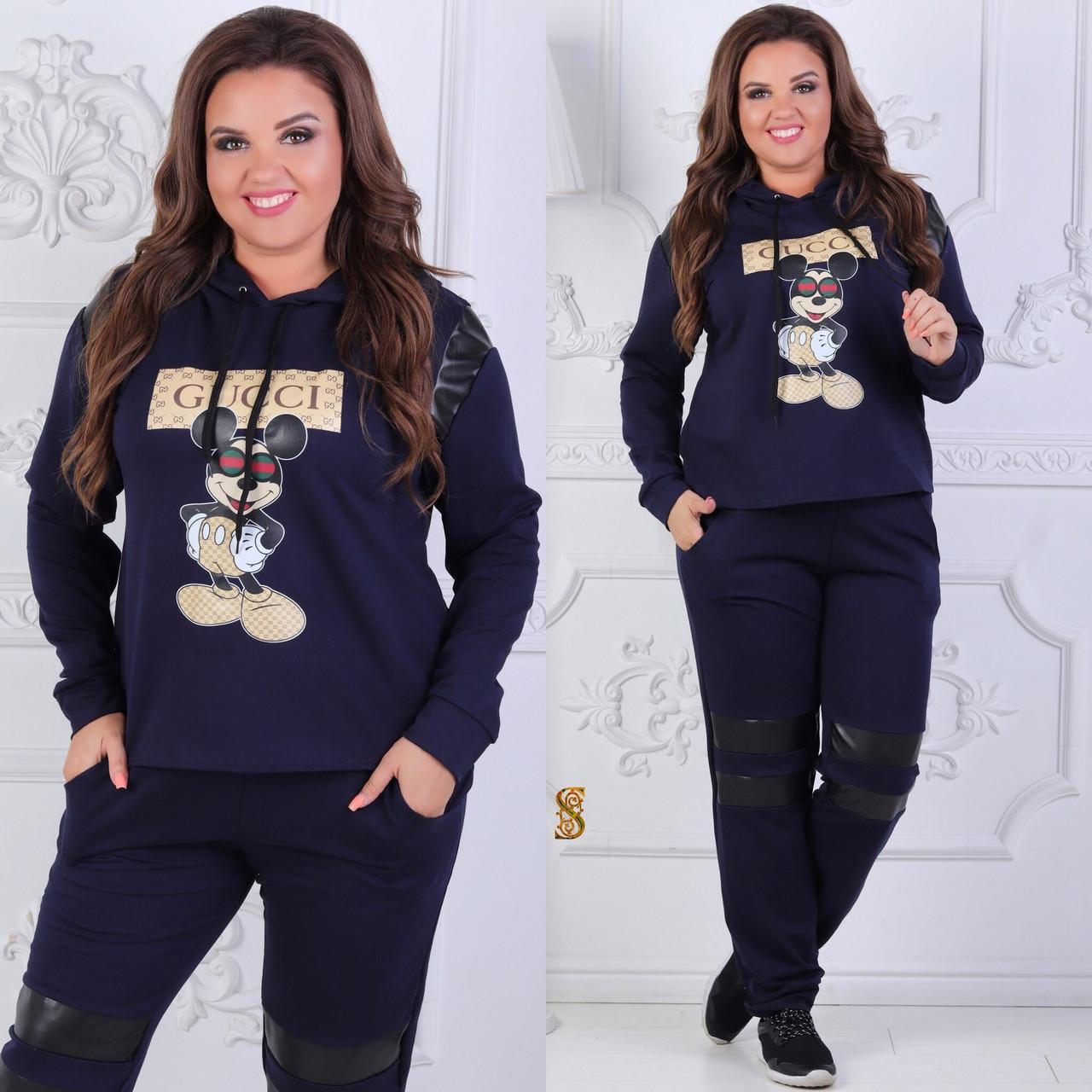 Женский модный спортивный костюм с рисунком Микки Мауса на кофте, батал большие размеры
