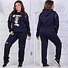 Женский модный спортивный костюм с рисунком Микки Мауса на кофте, батал большие размеры, фото 4