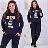 Женский модный спортивный костюм с рисунком Микки Мауса на кофте, батал большие размеры, фото 5