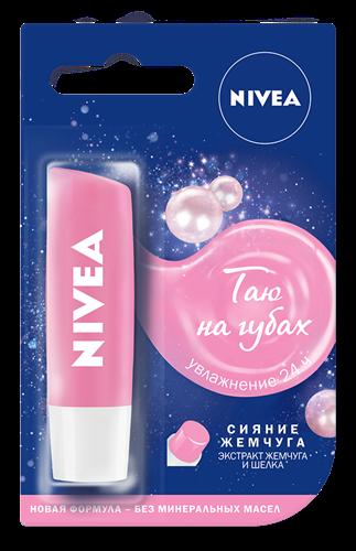 """Бальзам для губ Nivea """"Сяйво перлів"""""""