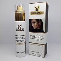 Мини-парфюм с феромонами Carolina Herrera Good Girl (Каролина Херера Гуд Герл), 45ml