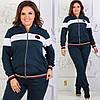 Женский трикотажный спортивный костюм: кофта бомбер и штаны, батал большие размеры, фото 3