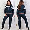 Женский трикотажный спортивный костюм: кофта бомбер и штаны, батал большие размеры, фото 4