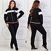 Женский трикотажный спортивный костюм: кофта бомбер и штаны, батал большие размеры, фото 5