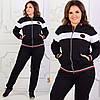 Женский трикотажный спортивный костюм: кофта бомбер и штаны, батал большие размеры, фото 6
