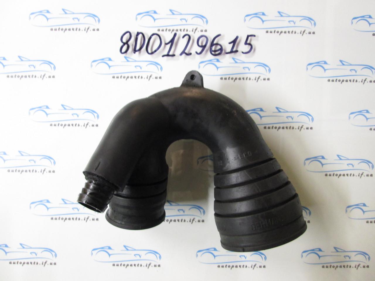 Патрубок интеркуллера VAG 8D0129615