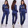 Жіночий зимовий трикотажний спортивний костюм з аплікацією з паєтки, фото 5