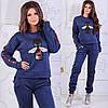 Жіночий зимовий трикотажний спортивний костюм з аплікацією з паєтки, фото 6