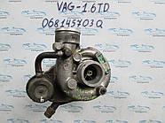 Турбина VAG 1.6TDI 068145703q