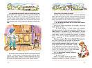 Пригоди Еміля з Льонеберґи. Книга Астрід Ліндґрен, фото 2