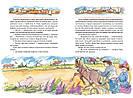 Пригоди Еміля з Льонеберґи. Книга Астрід Ліндґрен, фото 3