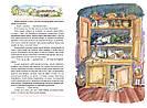 Пригоди Еміля з Льонеберґи. Книга Астрід Ліндґрен, фото 4