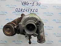 Турбина VAG 1.9TDI 02814571q