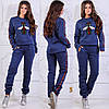 Женский зимний трикотажный спортивный костюм с аппликацией из пайетки, фото 2