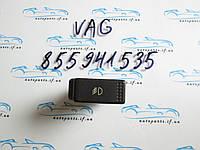 Кнопка противотуманки Audi 80 B2 855941535