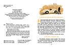 Пеппі Довгапанчоха в південних морях. Книга 3. Астрід Ліндґрен, фото 2