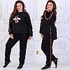 Женский зимний трикотажный спортивный костюм с аппликацией из пайетки, батал большие размеры, фото 4