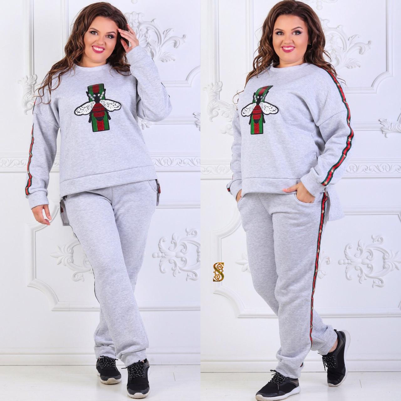 Женский зимний трикотажный спортивный костюм с аппликацией из пайетки, батал большие размеры