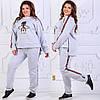 Женский зимний трикотажный спортивный костюм с аппликацией из пайетки, батал большие размеры, фото 2
