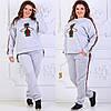 Женский зимний трикотажный спортивный костюм с аппликацией из пайетки, батал большие размеры, фото 3