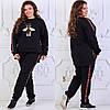Женский зимний трикотажный спортивный костюм с аппликацией из пайетки, батал большие размеры, фото 5