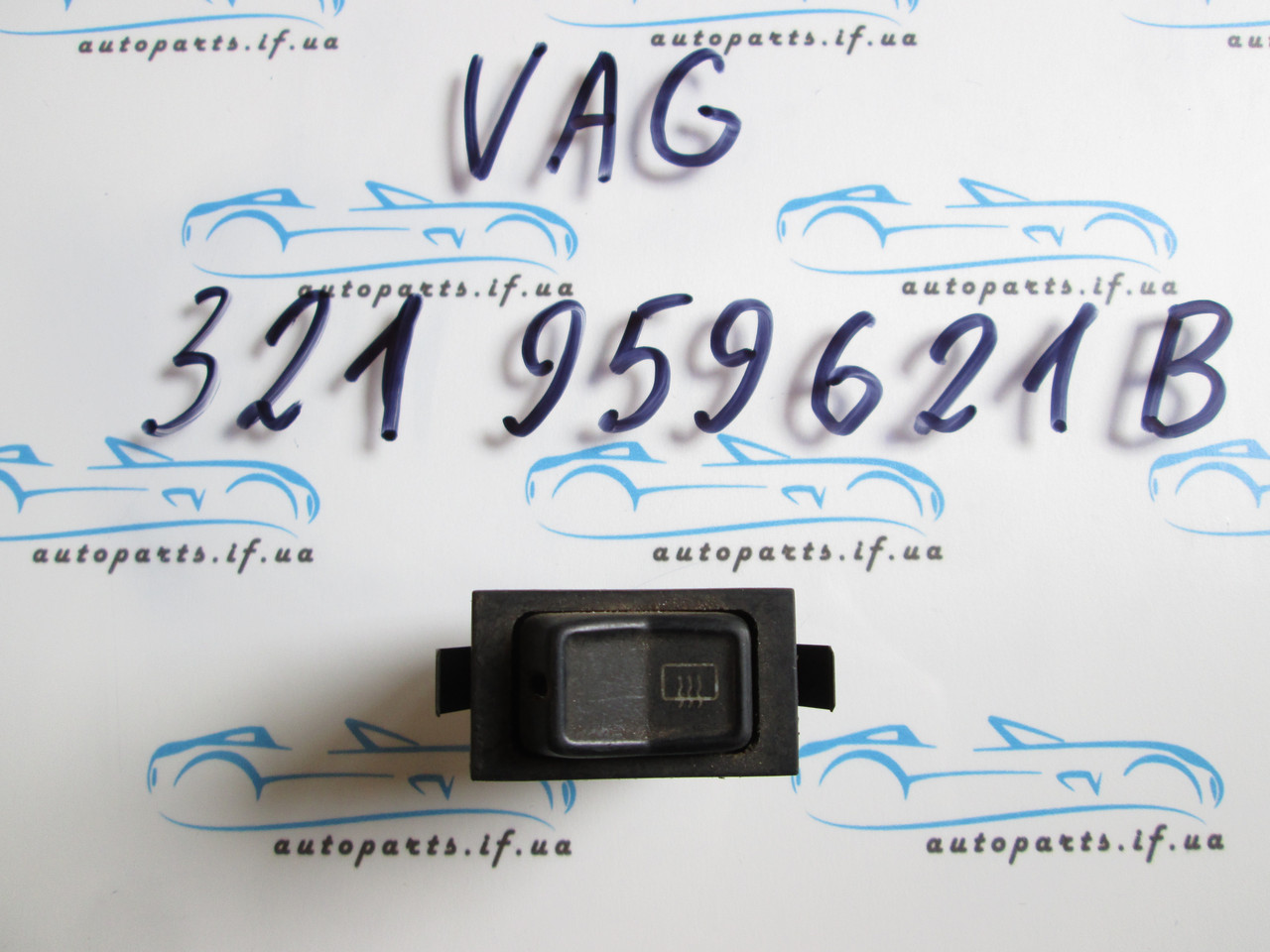 Кнопка обогрева заднего стекла Passat B2 321959621b