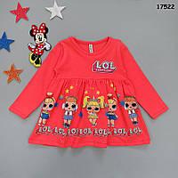 Сукня LOL для дівчинки. 2-3; 8-9 років