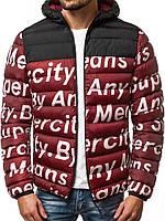 Стильная мужская куртка Superciti зимняя. Бордовая курточка