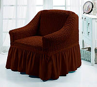 Чехол для мебели (кресло) шоколадный (9)
