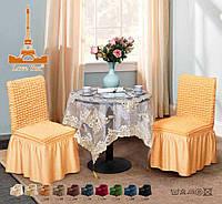Чехлы для мебели (стулья 2 шт) кремовый (1)