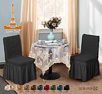 Чехлы для мебели (стулья 2 шт) антрацит (10)