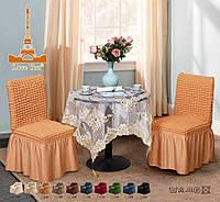 Чехлы для мебели (стулья 2 шт) натуральный (2)