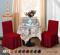 Чехлы для мебели (стулья 2 шт) бордовый (23)