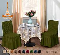 Чехлы для мебели (стулья 2 шт) оливковый (24)