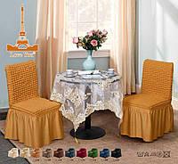 Чехлы для мебели (стулья 2 шт) песочный (3)