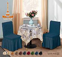 Чехлы для мебели (стулья 2 шт) синий (36)