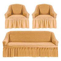 Чехол для мебели (диван + 2 кресла) натуральный (2)