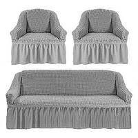 Чехол для мебели (диван + 2 кресла) серый (28)