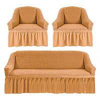 Чехол для мебели (диван + 2 кресла) песочный (3)